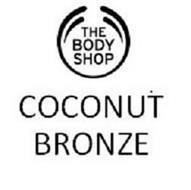 THE BODY SHOP COCONUT BRONZE