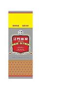FLYING SWALLOW BRAND KONG MOON RICE STICK RICE VERMICELLI NET WEIGHT 14OZ. (400G) PACKED FOR: KINGS ACTION GROUP CORP.