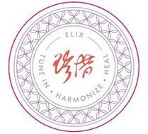 ELIX - TUNE IN - HARMONIZE - HEAL
