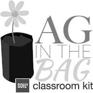 AG IN THE BAG SOIL3 CLASSROOM KIT