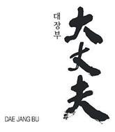 DAE JANG BU