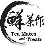 TEA MATES AND TREATS