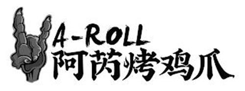 A-ROLL