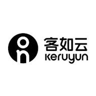 KERUYUN