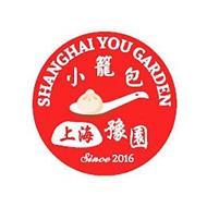 SHANGHAI YOU GARDEN, SINCE 2016