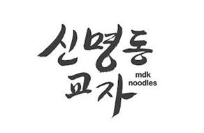 MDK NOODLES