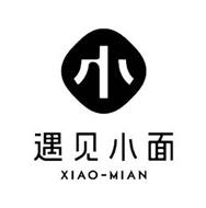 XIAO-MIAN