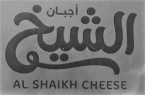 AL SHAIKH CHEESE