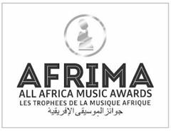 AFRIMA ALL AFRICA MUSIC AWARDS