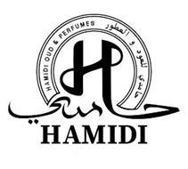 H HAMIDI