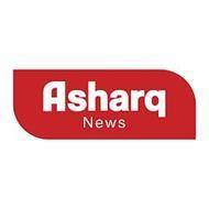 ASHARQ NEWS