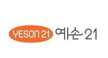 YESON21 21