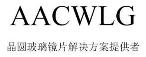 AACWLG