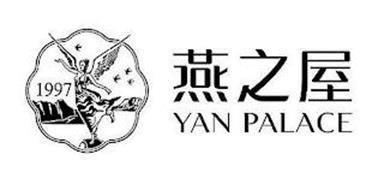 1997 YAN PALACE