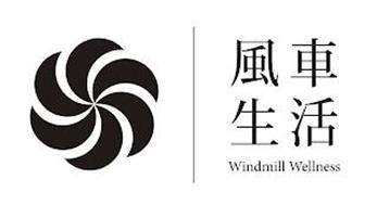 WINDMILL WELLNESS
