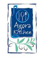 AGORA KITCHEN