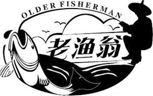 OLDER FISHERMAN