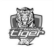 BLOODY TIGER ENERGY DRINK
