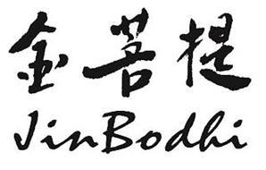 JIN BODHI