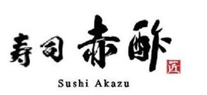 SUSHI AKAZU