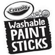 CRAYOLA WASHABLE PAINT STICKS