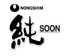 NONGSHIM SOON