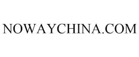 NOWAYCHINA.COM