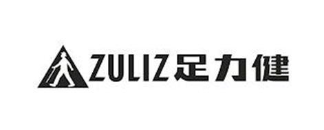 ZULIZ