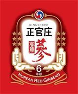 SINCE 1899 6 KOREAN RED GINSENG