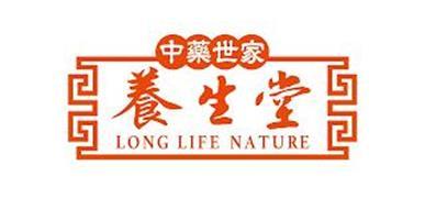 LONG LIFE NATURE
