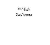 STAYYOUNG