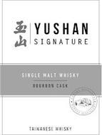 YUSHAN SIGNATURE SINGLE MALT WHISKY BOURBON CASK TAIWANESE WHISKY NANTOU DISTILLERY NANTOU DISTILLERY