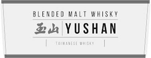 BLENDED MALT WHISKY YUSHAN TAIWANESE WHISKY