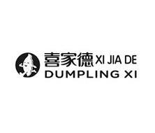 XI JIA DE DUMPLING XI