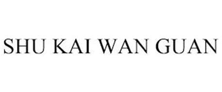 SHU KAI WAN GUAN