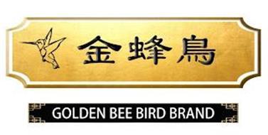 GOLDEN BEE BIRD BRAND