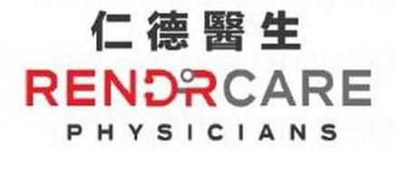 RENDRCARE PHYSICIANS