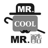 MR. COOL MR.