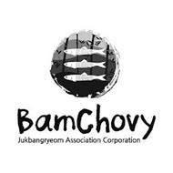 BAMCHOVY JUKBANGRYEOM ASSOCIATION CORPORATION