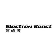 ELECTRON BEAST