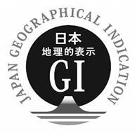 JAPAN GEOGRAPHICAL INDICATION GI