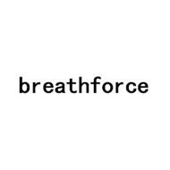 BREATHFORCE