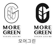 MORE GREEN VEGAN LIFE 36.5