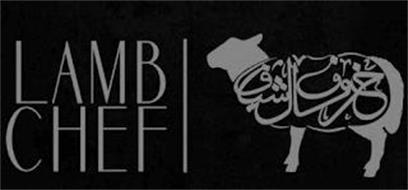 LAMB CHEF