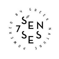 7 SENSES POWERED BY GREEK NATURE