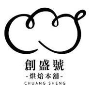 CHUANG SHENG