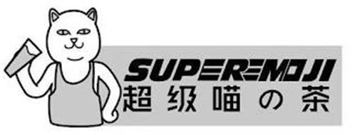 SUPEREMDJI