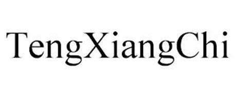 TENGXIANGCHI