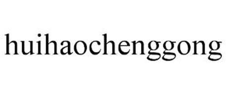 HUIHAOCHENGGONG