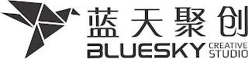BLUESKY CREATIVE STUDIO